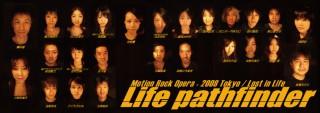 lp2008_flyer1a