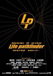lp2010_flyer1