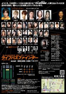 lp2011_flyer2