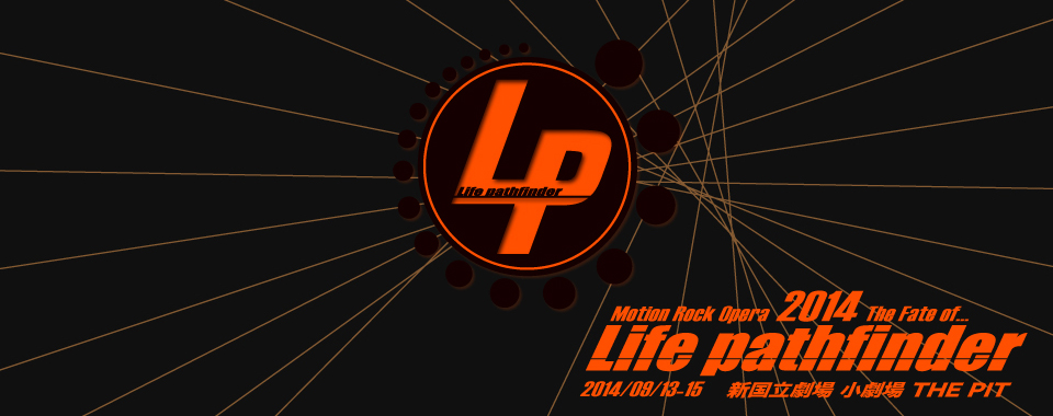 lp2014logo