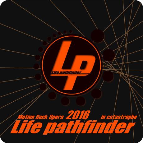 Life pathfinder 2016