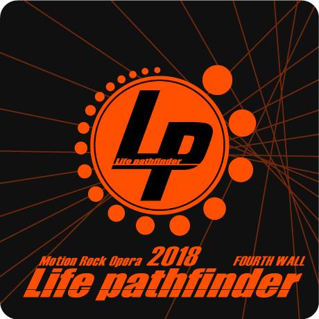 Life pathfinder 2018