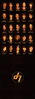 lp2008_flyer2a