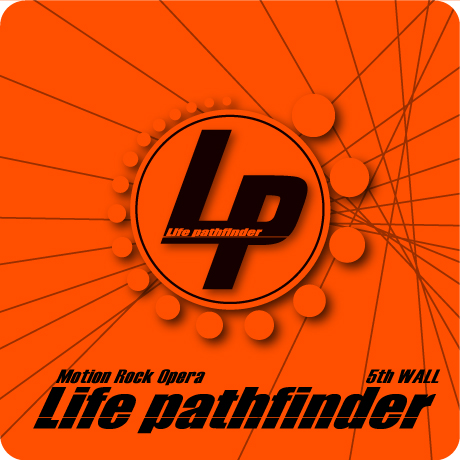 Life pathfinder 5th WALL